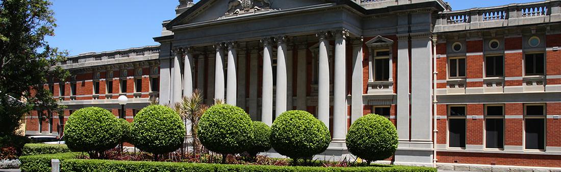 Perth Supreme Court WA (Civil Court)
